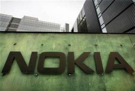 Nokia ยกธงขาว เตรียมถอนทัพจากญี่ปุ่นสิงหาคมนี้