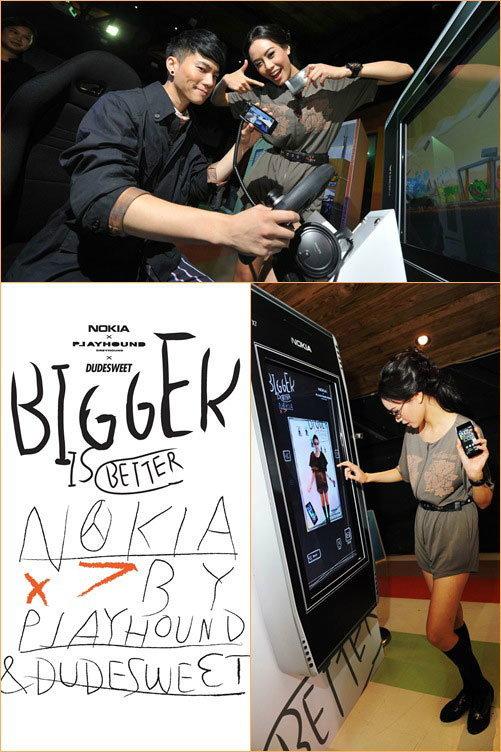 ครั้งแรกกับปาร์ตี้ในโรงภาพยนตร์กับ Nokia X7
