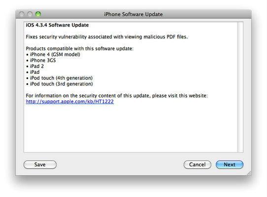 Apple ออก iOS 4.3.4 ออกมาอุดการเจลเบรคแล้ว!!