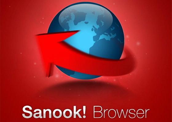 Sanook! Mobile Browser แอพลิเคชั่นท่องเว็บบนโทรศัพท์มือถือสัญชาติไทย