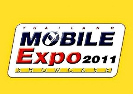 สรุปสุดท้ายโปรโมชั่นงาน Thailand Mobile Expo 2011 Showcase