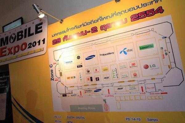 10 ข้อต้องระวัง : เช็คให้ดีก่อนจ่ายเงินในงาน Thailand Mobile Expo 2011