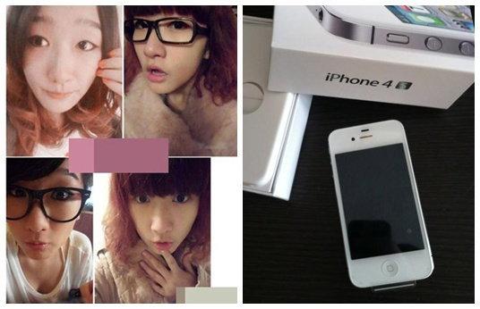 iPhone 4S: (18+) นักเรียนสาวจีนยอมขายตัว 5 คืนรวดแลก iPhone 4S!