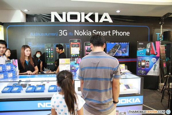 Nokia ลั่น!! ขอจัดเต็ม ซื้อ รุ่น ใหญ่ แถม รุ่น เล็ก ไม่เชื่อ มาดู
