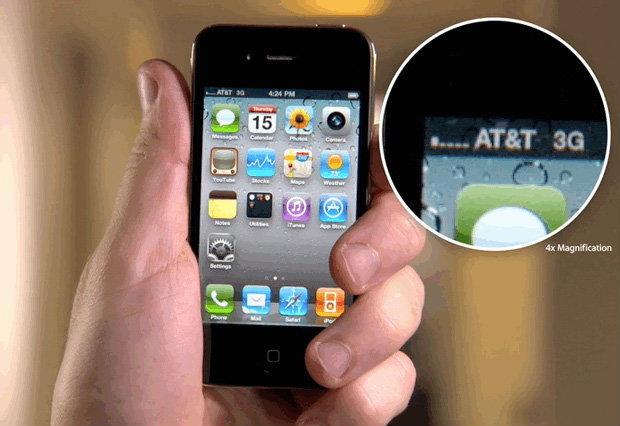 ลูกค้า iPhone 4S การันตีหมดห่วงปัญหา Death Grip เสาสัญญาณดับเหมือน iPhone 4 แล้วจ้า!
