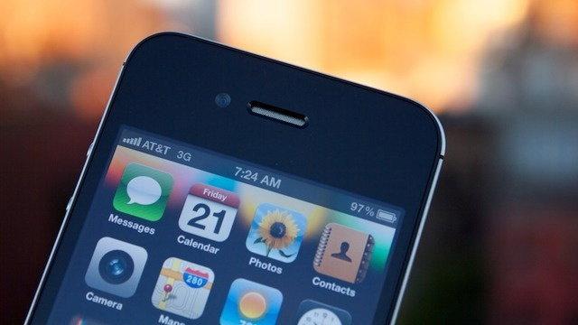 บั๊ก iPhone 4S โทรออกไป แต่ไม่ได้ยินเสียงพูดกลับมา