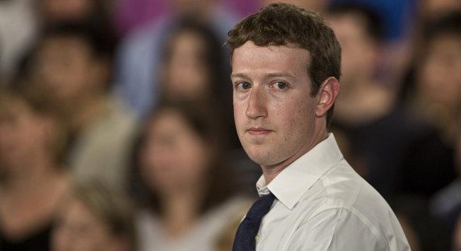 Facebook อ้างว่า Google, Yahoo และ Microsoft แอบเก็บข้อมูลผู้ใช้งานอยู่เบื้องหลัง