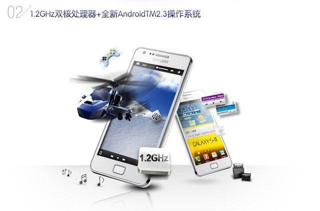 ผุดแฝด S II อีกรุ่น : Samsung เตรียมส่ง S II รุ่นใช้ชิป TI OMAP ลงลุยตลาดเอเชีย