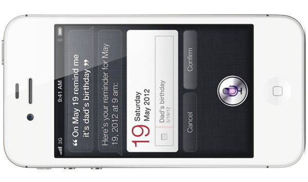 Apple เตรียมส่ง iOS 5.0.2 แก้ปัญหาแบตเตอร์รี่และ เพิ่มความสามารถ Siri ในสัปดาห์หน้า