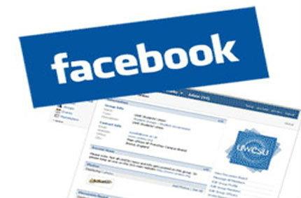 Facebook ถูกฟ้องกรณีจดจำหน้าและแนะนำการแท็กรูปผู้ใช้