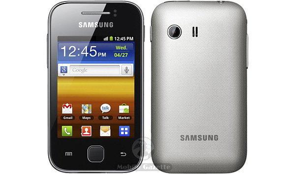 Samsung Galaxy Y มือถือ Android 2.3 รุ่นเล็กราคาเบา พร้อมแพ็คเกจสุดคุ้มจาก True, AIS!