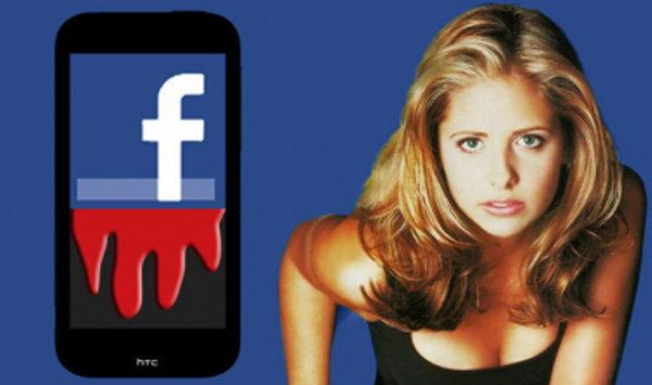 HTC Buffy มือถือ Facebook Phone ของจริงพร้อมเมนต์แหลกโพสต์กระจายปลายปีหน้า!