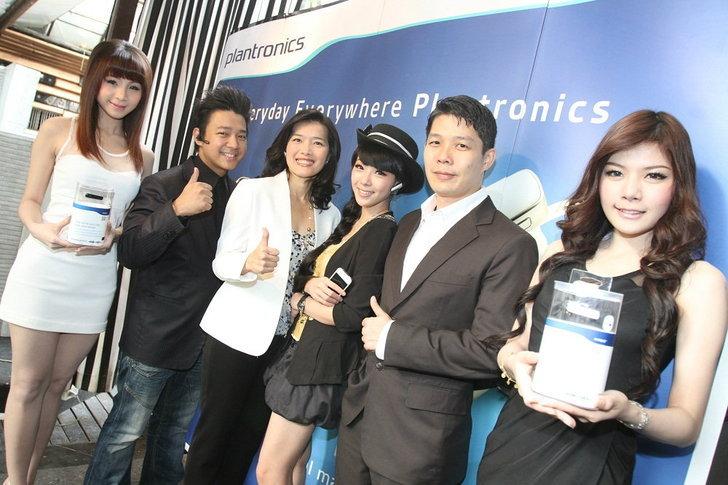 Plantronics เปิดตัวหูฟังรุ่นใหม่ล่าสุด
