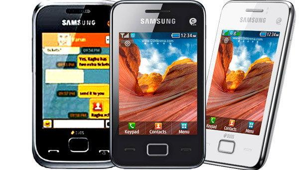อัพเดท มือถือ 3 รุ่นล่าสุดจาก Samsung