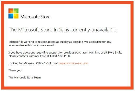 เว็บไซต์หน้าร้าน Microsoft โดนแฮค!!!