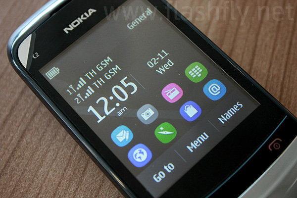Nokia C2-06 ฟีเจอร์โฟน 2 Sim แบบ Touch and Type ราคาประหยัดวัสดุคุณภาพเยี่ยม