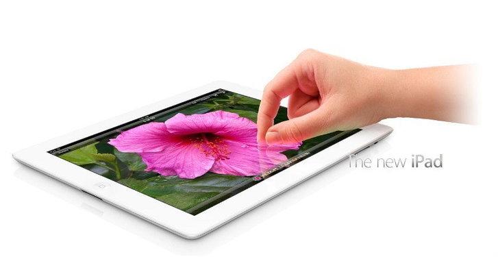 เปรียบเทียบสเปค New iPad และ iPad 2 ดีขึ้นอย่างไรต้องไปติดตาม!