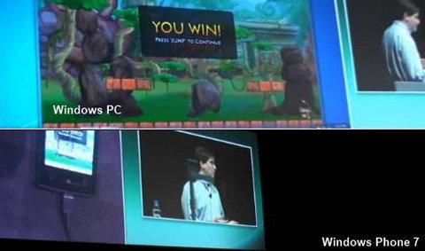 MS ซิงค์เกมส์บนพีซี มือถือ xBox 360