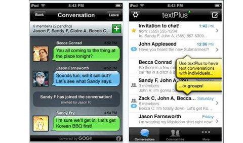 ฟรีแอพฯไอโฟนสำหรับส่งข้อความฟรี!!!