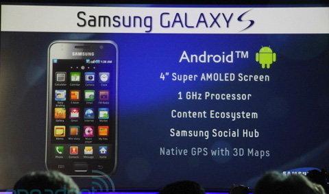 Samsung Galaxy S แอนดรอยด์ 1GHz ออกเร็วๆนี้