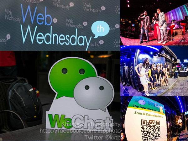 WeChat บุกงาน Web Wednesday