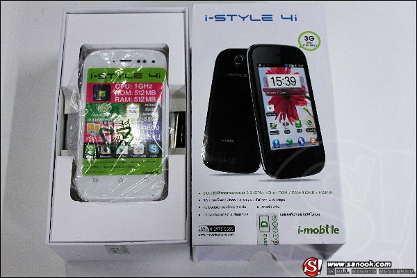 Review i-mobile i-STYLE 4i