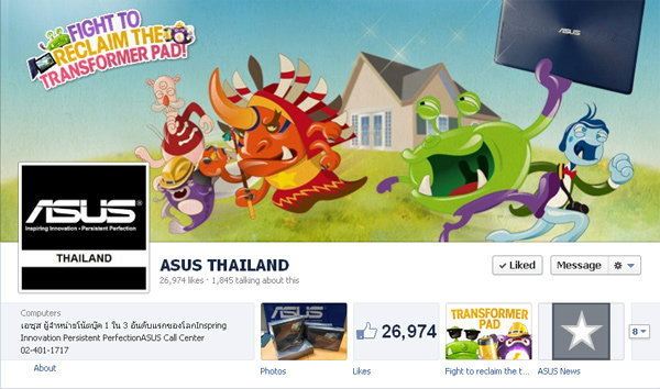 ASUS แจกแท็บเล็ต ฟรี!!