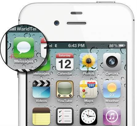 Apple แนะให้ใช้ iMessage แทน SMS
