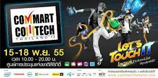 Promotion Notebook – Tablet : Commart Comtech Thailand 2012 รวมทุกโบรชัวร์โปรโมชั่น