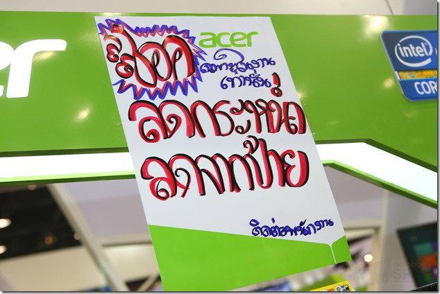 Commart Comtech Thailand 2012 : พาทัวร์บูธ Samsung, Toshiba, Lenovo, Acer, MSI