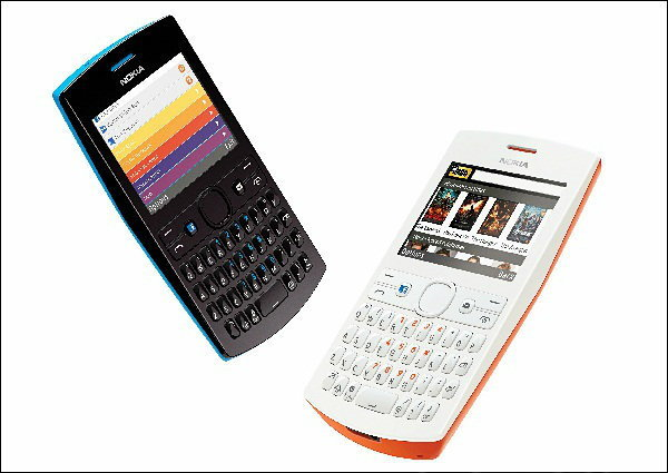 โนเกียเปิดตัว Nokia Asha 205 สองซิม