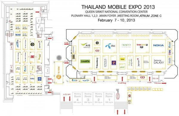 แผนผังบูธในงาน Thailand Mobile Expo 2013