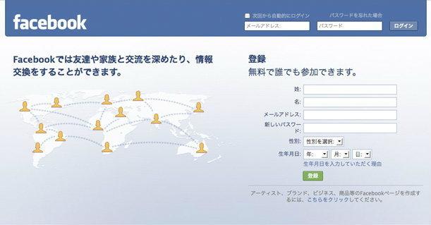 10 อันดับ ผลิตภัณฑ์ยอดฮิตในญี่ปุ่นประจำปี 2012