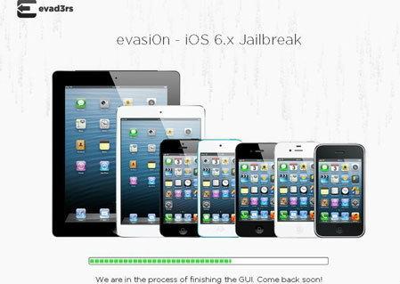 ใกล้แล้ว !! เจลเบรค iOS 6.x