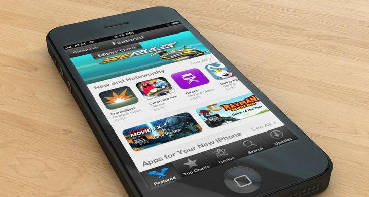 iPhone จอใหญ่อาจเป็นเพียงแค่ข่าวลือ