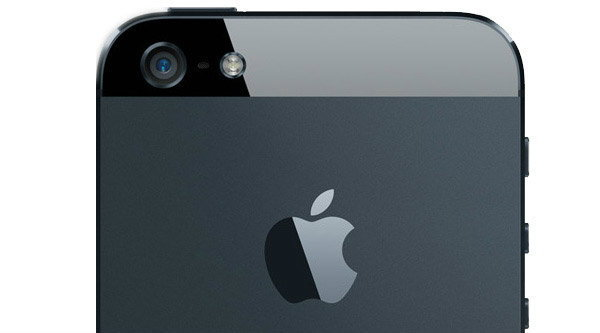 iOS 7 อาจมีฟีเจอร์ การถ่ายคลิปแบบ slow-mo ระดับเฟรมเรต 120fps