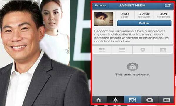 เจนี่ เทียน ตั้งไพรเวทหนีนักสืบในโลกโซเชี่ยล