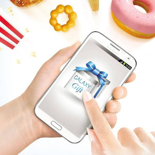 Samsung Galaxy Gift มอบของขวัญโดนใจให้ชาว Samsung