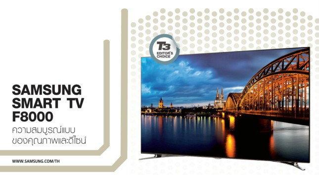 SAMSUNG SMART TV F8000  ความสมบูรณ์แบบของคุณภาพและดีไซน์