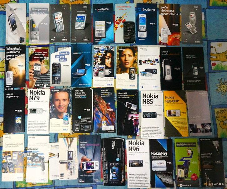 อดีตติ่ง Nokia ขอรำลึกความหลัง...