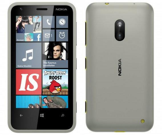 โนเกีย เปิดตัว Nokia Lumia 620 รุ่น Protected Edition มาพร้อมเคส กันน้ำ กันฝุ่น