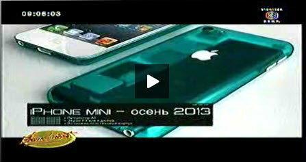 ชาวเน็ตแซว พิธีกรชื่อดัง iPhone โลว์คอสต์ เครื่องละ 4,900 บาท อยู่ไหน?