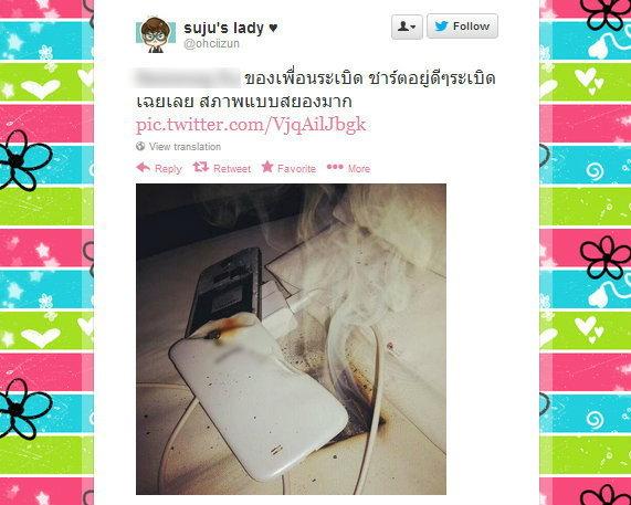 สมาร์ทโฟนระเบิดคาเตียง เหตุเกิดที่ไทย !!