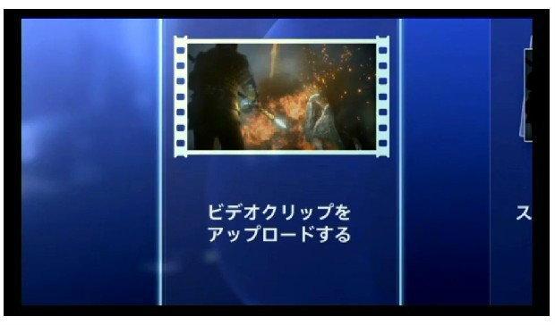 โซนี่เตรียมเปิดบริการ Gaikai เล่นเกม PS3 แบบสตรีมมิ่งในปี 2014