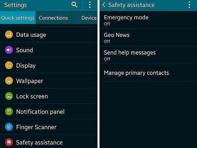 ควรรู้ไว้! Galaxy S5 มีฟีเจอร์ฉุกเฉิน ส่ง SOS หาคอนแทคที่ตั้งไว้