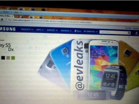 เตรียมปล่อยหมัดเด็ด Samsung Galaxy S5 DX