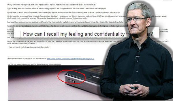 ลูกค้าชาวไทยรายหนึ่งส่งเมล์ถึง Tim Cook ร้องโอเปอเรเตอร์ไม่รับเคลม iPhone 5s