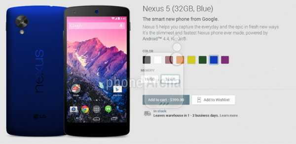 หลุดภาพ Nexus 5 ใหม่อีก 6 สี