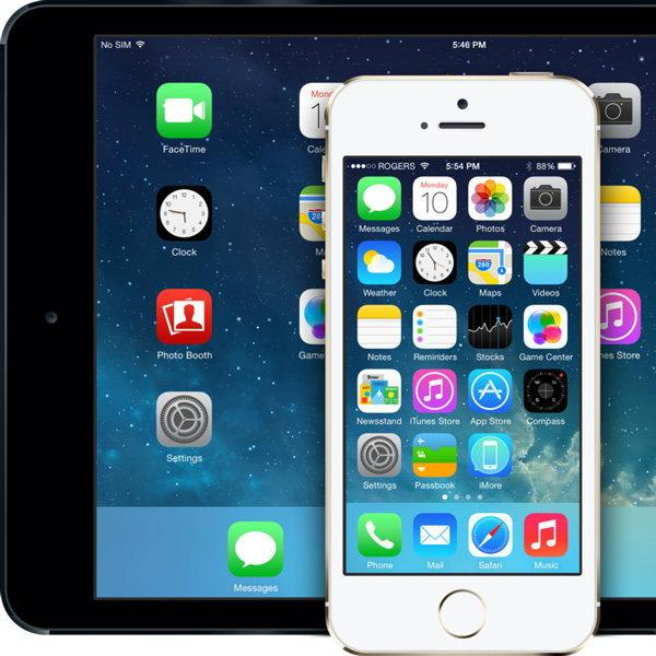 iOS 8 มีอะไรใหม่บ้าง ?  อัพเดทล่าสุด ก่อนเปิดตัว