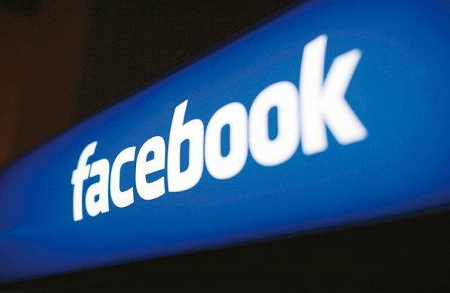 """""""เฟซบุ๊ก"""" แนะวิธีเพิ่มภูมิคุ้มกัน ปลอดภัยบนโลกออนไลน์"""